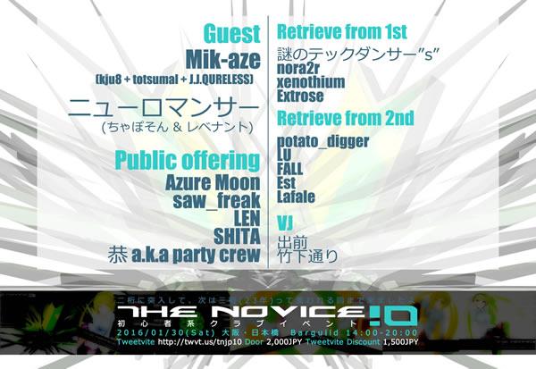 The Novice 10